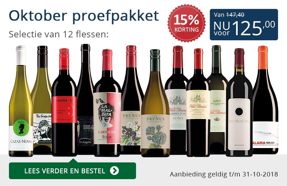Proefpakket wijnbericht oktober 2018 (125,00) - rood