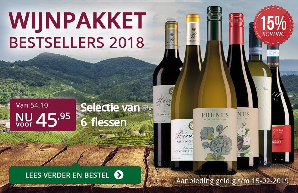 Wijnpakket bestsellers 2018 met knallende korting - paars
