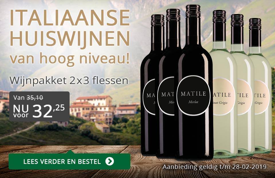 Wijnpakket Matile februari 2019 - grijs/goud