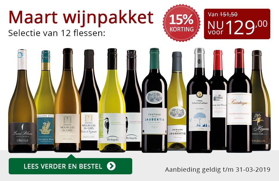 Wijnpakket wijnbericht maart 2019 (129,00) - rood