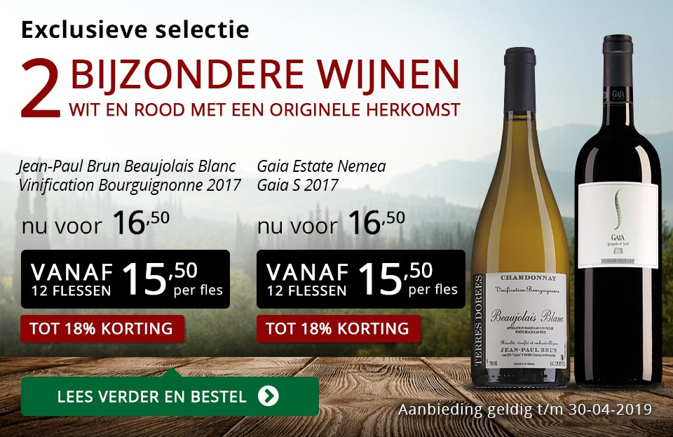 Twee bijzondere wijnen april 2019- rood