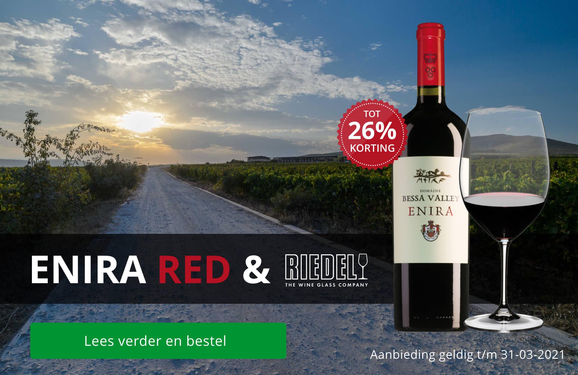 Enira Red & Riedel